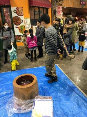 平成31年新年子供餅つき大会_190814_0026